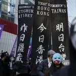 國際人權日.香港大遊行》向國際社會表達對抗警暴、爭取民主的決心
