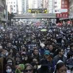 新新聞》政府對港青來台求庇護設下高路障