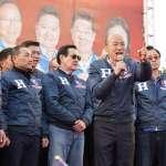 新戰袍有深意!韓國瑜:「鋼鐵韓夾克」象徵帶著台灣重新起飛
