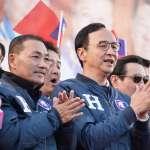 觀點投書:朱侯合作,就是國民黨再起的關鍵!
