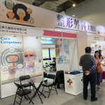 台灣整形外科醫學會接地氣!