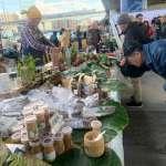 新北「原」味農產拓售活動 展現多元族群特色