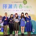 中華電信推「蹲點台灣」 學生用行動創意服務部落偏鄉