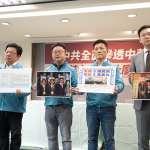 退將收受中國獻金助選馬英九 民進黨喊話馬:還要反對《反滲透法》嗎?