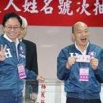 喊出「唯一支持蔡英文」,估5%支持者轉挺蔡 韓國瑜祭出怪招「斷民進黨的左手」