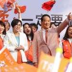 宋楚瑜:若當選邀朝野共商國是,每年到立院國政報告