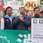 卡神網軍風波》國民黨大隊「路過政院」遞交陳情書 要蘇貞昌出來面對