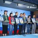 韓陣營推「狼人殺」遊戲!蔡英文是「女巫」,韓國瑜扮「預言家」揪狼人