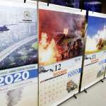 國軍2020形象月曆今公開!國防部:不管翻到哪個月,都能感受國軍戰力