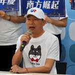 韓國瑜籲全民協尋楊蕙如 要蔡總統摸著良心「知不知道網軍的事」