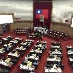高雄市議會109年各種委員會 以抽籤方式產生委員名單
