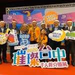 千人后里齊奏薩克斯風 以樂音迎接2020台灣燈會