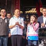 因理念不合退出民進黨 雲林副議長提挺韓國瑜3理由