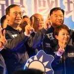 正式出任韓國瑜台中競總主委 盧秀燕曝光現在才接任的真正原因