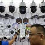 華爾街日報》2年後全球監視器將逾10億支,五成在中國