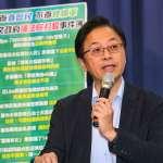 「不讓數位機器侵害公民隱私」 韓國瑜與張善政提《反數位威權宣言》