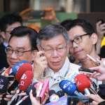 陳菊辦公室反擊「還得錢比柯多」 柯文哲反問:她借了幾億?