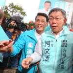 再批高雄債務問題 柯文哲:陳菊應說清楚市長任內的債務如何累積