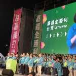 選戰觀察》「韓流在嘉義縣沒票房」!綠營拚「總統大勝、立委全上」