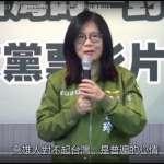 「高雄人對不起台灣」是普遍心情?管碧玲還原論述:本意被扭曲了!