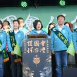 彰化4位選將面對藍營爭議對手 蔡英文:民進黨候選人最清清白白
