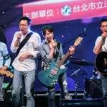 吳怡農、呱吉、林飛帆組團聲援香港 蔡英文「刷碟」力挺許淑華