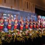 「2019原住民族國際經濟發展論壇」  打造族人專屬的藍海市場