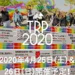 日本經產省限制跨性別職員使用女廁,法院判國賠132萬日幣