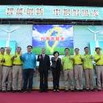 中鋼48周年廠慶活動 致力點亮台灣綠能產業