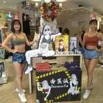 知名內衣品牌全台首巡演「Banana Pie® 香蕉派®」