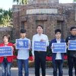 台大憂個資外洩不提供學生名冊 學生會轟校方打壓學生自治選舉