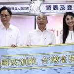 台灣觀光人數突破新高卻蒸發200億 觀光政策該如何看得到也吃得到?