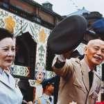 台灣的「外省人」還投國民黨嗎?BBC看外省第三代的台灣認同