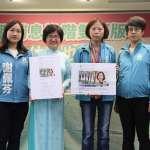 越南文報導「越南女子與台人結婚處刑3個月」 民進黨籲:散布假消息恐吃上官司