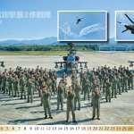 陸軍2020形象桌曆出爐!模範聯隊基層官兵變主角,讓你感受「迷彩身影就是力量」