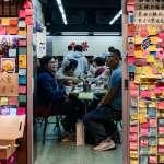 香港「反送中」抗爭的顏色之戰:只挑「黃店」消費的「黃色經濟圈」能成功嗎?
