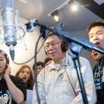 新新聞》民眾黨要把台灣重開機,得先跨出同溫層