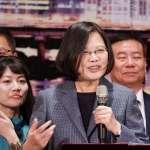 蔡英文批她對政黨政治一知半解 陳佩琪反擊:為了鞏固權位,利用國家職位攏絡派系