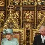 英國下議院開議》女王伊麗莎白二世發表「御座致辭」:1月31日一定脫歐成功!