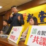 上央視談飛彈惹議 邱毅:講公開資訊且在台北錄影,批評的是對我放禮砲