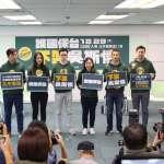 選戰倒數強打「下架吳斯懷」 民進黨將辦「護國保台」晚會力阻吳入國會