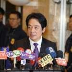 觀點投書:賴清德假台獨,最終還是拿中華民國當保護傘