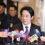 「曾見過上海市長」 賴清德:怎能與「進中聯辦」相提並論?