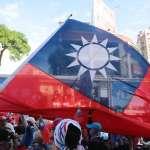 張登及觀點:中華民國體制仍是與北京競合的最佳方案
