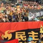 罷韓遊行人數遭質疑 Wecare高雄反嗆:韓國瑜把國旗當遮羞布