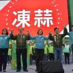 立委選舉》蔡英文、賴清德加持鄭宏輝:國會過半的關鍵就在新竹市