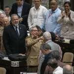 古巴分權交替》上任總理、古巴前總統卡斯楚見證 時隔40年重設總理職位