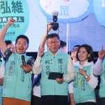民眾黨高雄辦電音趴衝年輕選票 現場湧入2萬名民眾,橘營候選人也共襄盛舉!