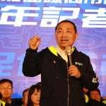 朱惕之、劉和然接任新北副秘書長 侯友宜:讓市民未來更有期待