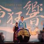 九天演繹戰鼓狂響 李昆澤盼落實藝術生活教育